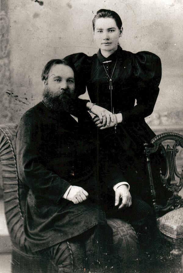 Мартьян Сазонов с женой Елизаветой
